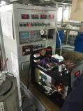 Exact testing machine