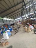 new work shop