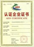 Customs AEO
