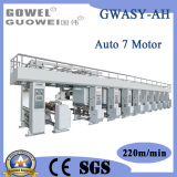 Electronic shaft system Rotogravure Printing Machine(Newest)