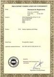 ITS certificate
