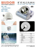 Wisdom lightweight LED cap lamp