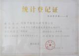 Statistics registration certificate