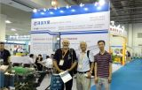 Xiamen Fishing Expo