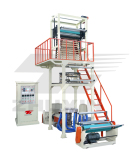 HDPE/LDPE Film blowing machine (SJ-a Series )
