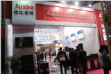 2014 Guangzhou International Prolight + Sound Exihibition