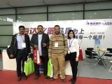 Sino Corrugated 2017
