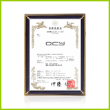 QCY Japan Brand Certificate