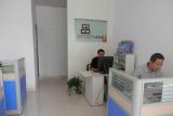 UPTOP office