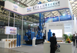 Bauma Fair in Shanghai,China