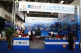 Beijing Palm Expo 2012 May 24- May 27 2012