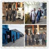Coal Briquette Machine Plant