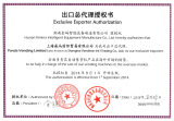 Sole Export Agency Authorization by KIMMA