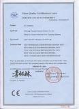 Contactor UKC1-50/65/85A CE Certificate