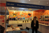 2012 China Sourcing Fair