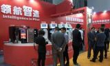 2015 Shanghai Hotelex Exhibition