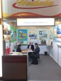 2015 Interzum in Germany The Booth No. Is 4.2e-076