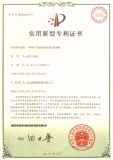 Patent certificate of a new type of Single cylinder diesel engine