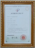 Patent for led infinite dance floor