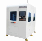 fully automatic CCD imaging precision molding die cutting machine