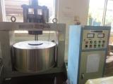 magnetized machine