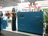 Exhibiton show in screw air compressor industrial