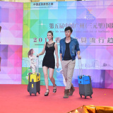 chubont fashion show 2014