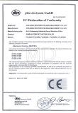 CE certificate for carton sealer