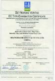 CE certificate of Shanghai Biao Yi
