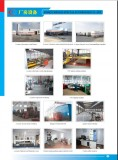 Chengli Catalogue Page 10