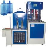 3-6 Gallon Bottle Semi-Auto Stretch Blow Molding Machine