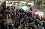 Bangalore IMTEX & Tooltech 2016