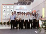 ISH China & CIHE 2017