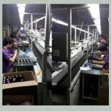 Asseel Factory