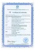 Smart LED Corridor Light-EMC certificate