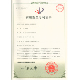 Utility model patent certificate for a new type of steel wire rope for high-rise high-speed elevator