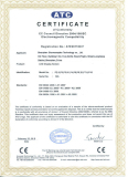 ATC Certificate of Conformity