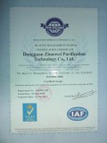 Air purification and air filters ISO approved