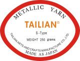 metallic yarn ,metallic film & glitter powder factory
