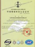 ISO14001 (June 10,2014)