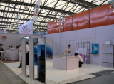 2011 ChuangGao Exhibition Booth in Shanghai