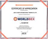 2017.3 Worldbex