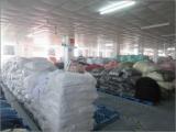 Fabrics warehouse