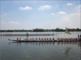 Watch the Dragon Boat Racing