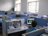 Engeering Department