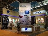 The 23th Shanghai Hotel Equipments and Supplies Exhibition