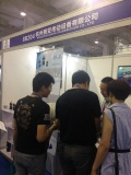 Ningbo Equipment mainufacturing-The 12th Capital of China Die&Mould Expo [June 17,2016]