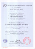 CCC approved certificate of Push Button Switch