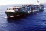 International Sea Freight/Shipping Freight Forwarder/Shipping Logistics Service From China