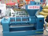 2010 International farm machinery exhibition